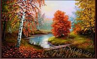 Схема для вышивки Осенний пейзаж