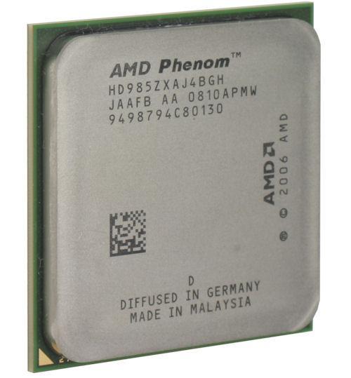 """Процессор AMD Phenom X4 9850 (HD985ZXAJ4BGH0) 2.5GHz Б/У """"Over-Stock"""""""