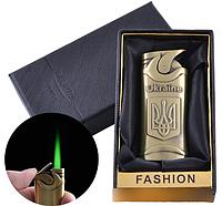 Зажигалка в подарочной упаковке Герб Украины (Турбо пламя) №UA-2 SO