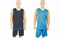 Форма баскетбольная мужская двусторонняя однослойная Ease LD-8801-3 (полиэстер, р-р L-5XL, голубой)