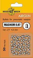 Пульки ШЕРШЕНЬ DS-0,87 Magnum (50) в блистере