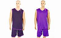 Форма баскетбольная мужская двусторонняя однослойная Ease LD-8801-4 (полиэстер, р-р L-5XL, фиолетовый)