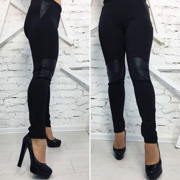 783f759d Женские брюки в обтяжку с кожаным декором большой размер