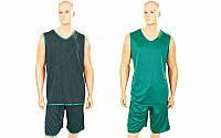 Форма баскетбольная мужская двусторонняя однослойная Ease LD-8801-6 (полиэстер, р-р L-5XL, зеленый)