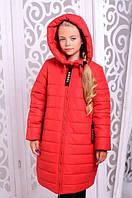 Куртки пуховики девочкам рр 122-146