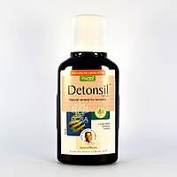 Детонсил сироп (Detonsil Syrup, Nupal Remedies) природное средство от тонзиллита