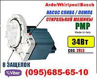 Насос (помпа) для стиральной машины. Ardo 651065248, 518009500 Bosch вместо насоса под 4 защелки