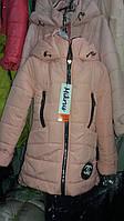 Весенняя яркая куртка для девочек