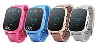 Детские Часы Q90 Q100 c GPS + Wi-Fi! ОРИГИНАЛ! Тест 14 дней + ПОДАРОК!