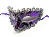 Маска венецианского карнавала фиолетовая