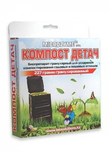 Биопрепараты для ускорения компостирования Компост Детач 227г