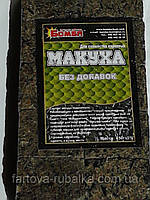Прикормка Бомба Макуха молотая с добавлением ванили