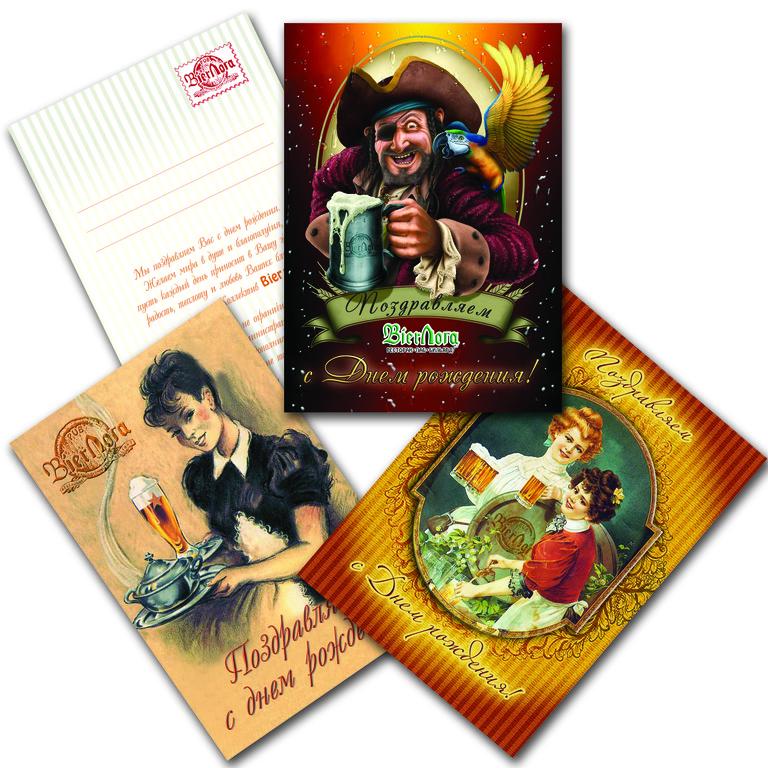 Дизайн открыток, цифровая печать открыток