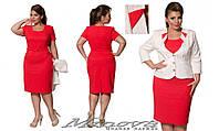 Женский костюм платье+жакет  большого размера коралл ( 50 - 56 )