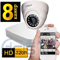 Комплект системы видеонаблюдения на 8 камер 720P