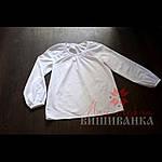 """Сорочка жіноча """"Традиційна"""", фото 4"""