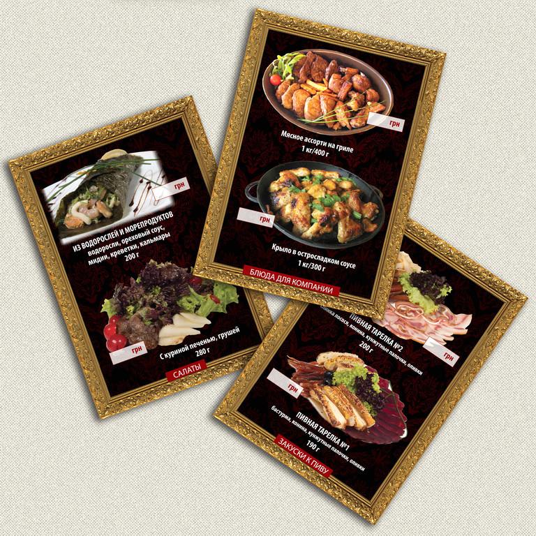 Изготовление меню для ресторанов, от создания макета, разработки дизайна, до печати.