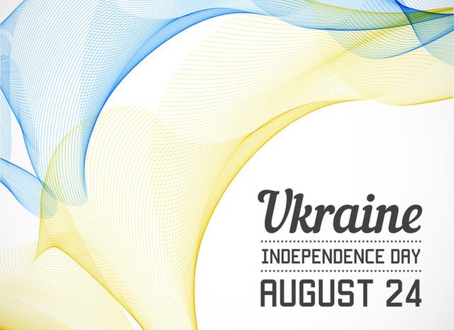 График работы на День Независимости