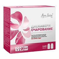 Дискавери Очарование - витамины и минералы для женщин, фото 1