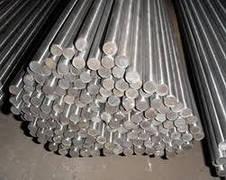 Пруток алюминиевый 80 мм 7075 Т6, круг дюралевый каленый В95 высокопрочный, фото 2