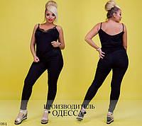Черные джинсы 48,50,52,54,56