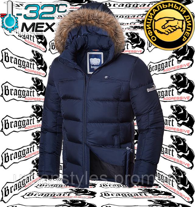 Куртка мужская спортивная Braggart Aggressive