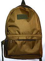 Мужской спортивный рюкзак из текстиля с баковыми карманами сеточки 28*40