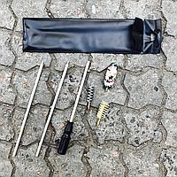 Набор для чистки охотничьего оружия 12 калибр