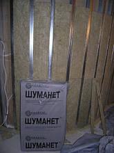 Звукопоглощающая плита Шуманет-БМ 1200*600*50 мм