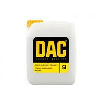 Очиститель для салона автомобиля DAC  5 л.