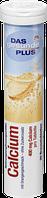Вітаміни кальцій DAS gesunde PLUS Calcium Brausetabletten, 20 St