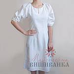 """Сукня жіноча """"Конвалія"""", фото 3"""