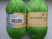 Нитки  для ручного вязания, Детский Хлопок Экзотика (хлопок)