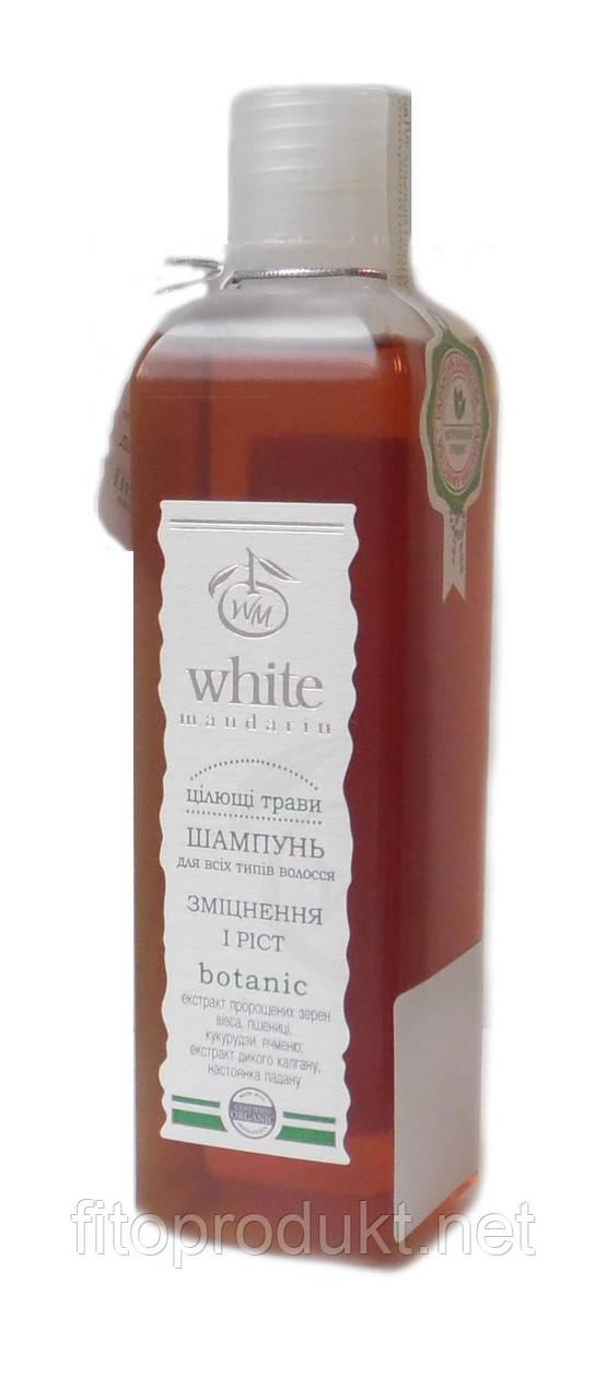 Шампунь серии «Целебные травы» для всех типов волос от White Mandarin