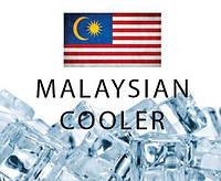 Malaysian Cooler (Малазийский кулер) 30 мл.