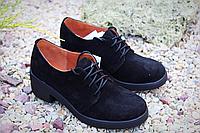 Стильные туфли на маленьком каблуке натур замша, фото 1