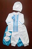 Крестильные наборы для мальчиков На выписку с роддома Купить, фото 1