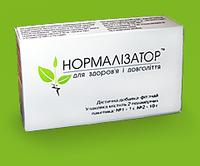 Нормализатор - совершенно безопасный метод очищения организма на основе натуральных компонентов!