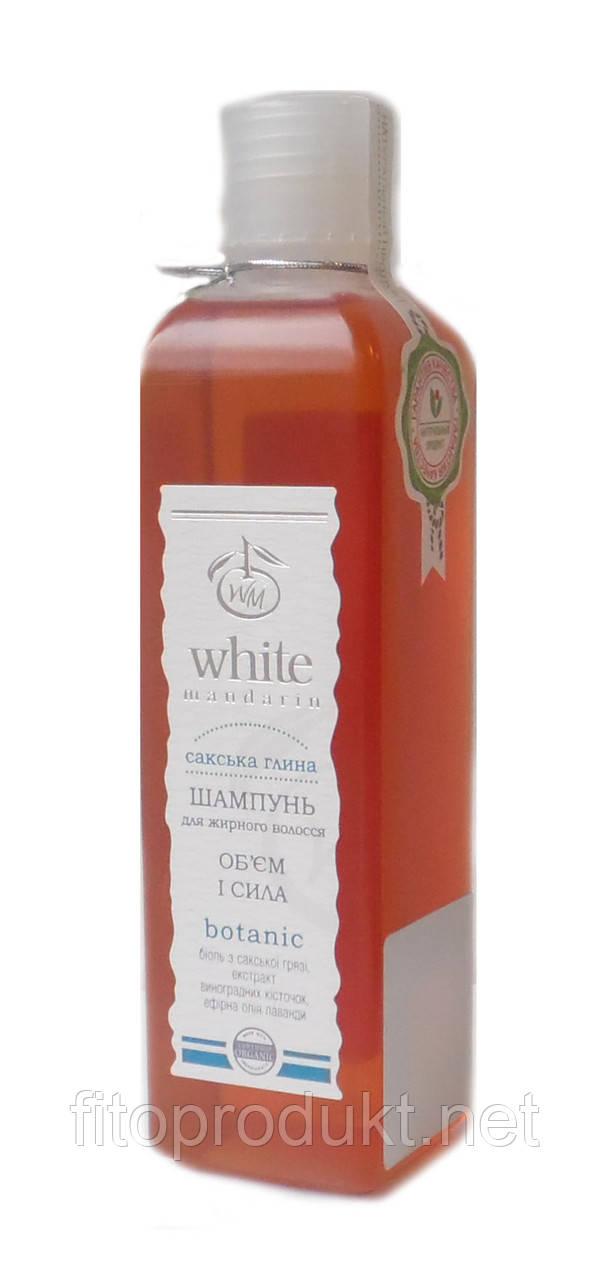 Для жирного волосся шампунь серії «Сакська глина» 250 мл White Mandarin