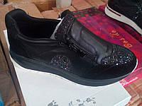 Демисезонная женская обувь оптом Размеры 36-41