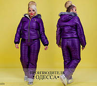 Зимний женский батальный костюм, фото 1