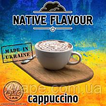 Ароматизатор Native Flavour Cappuccino со вкусом капучино  10, 30 мл
