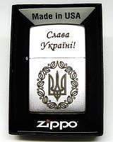 """Зажигалка ZIPPO 205-UA-03 """"Слава Украине!"""""""