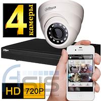 Комплект системы видеонаблюдения на 4 камеры 720P