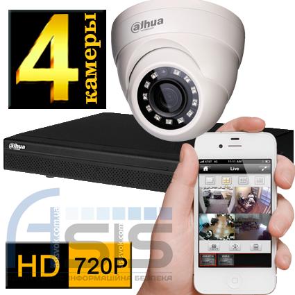 Комплект системы видеонаблюдения на 4 камеры 720P, фото 2