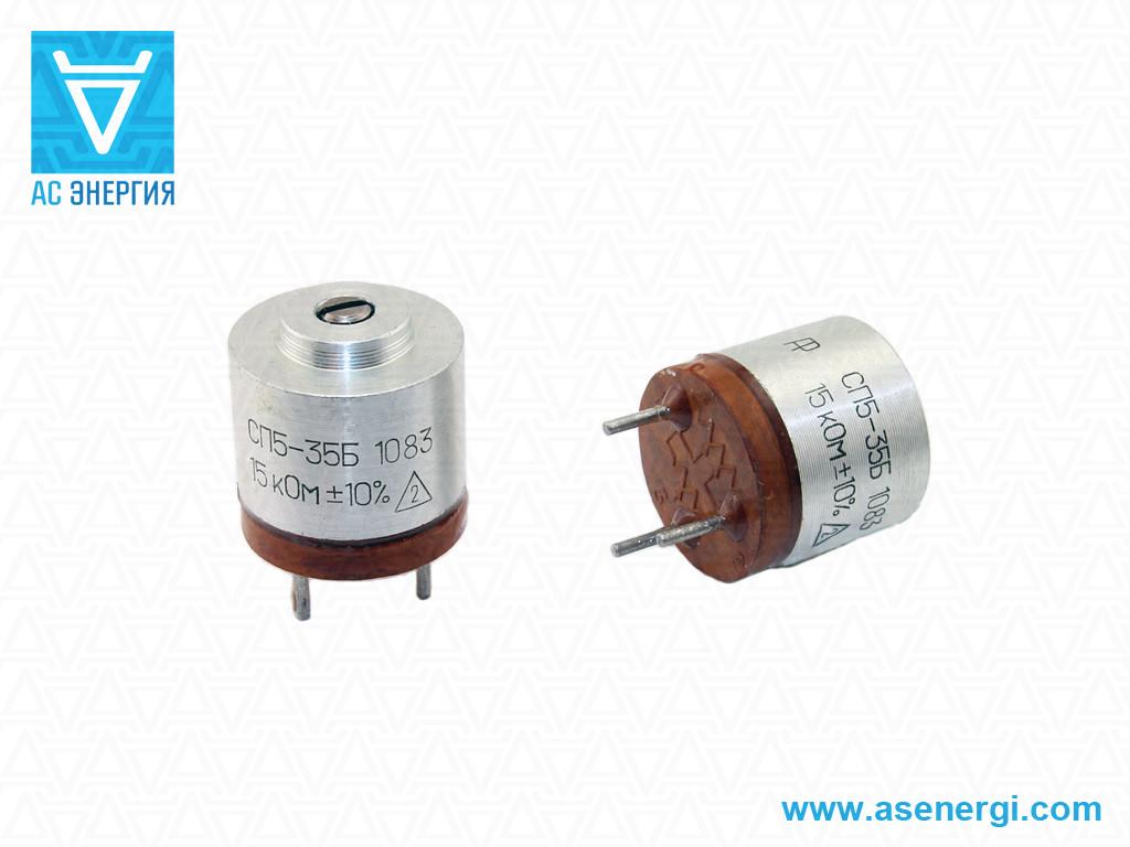 Резистор СП5-35Б 1,5 кОм±5% переменные проволочные регулировочные для навесного монтажа.