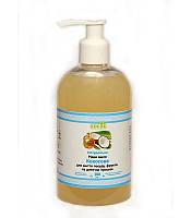 Натуральное жидкое мыло из кокосовое для мытья посуды, фруктов и детских игрушек