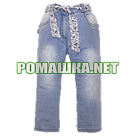 Детские прямые узкие джинсы р. 86 для девочки Турция 3722 Синий
