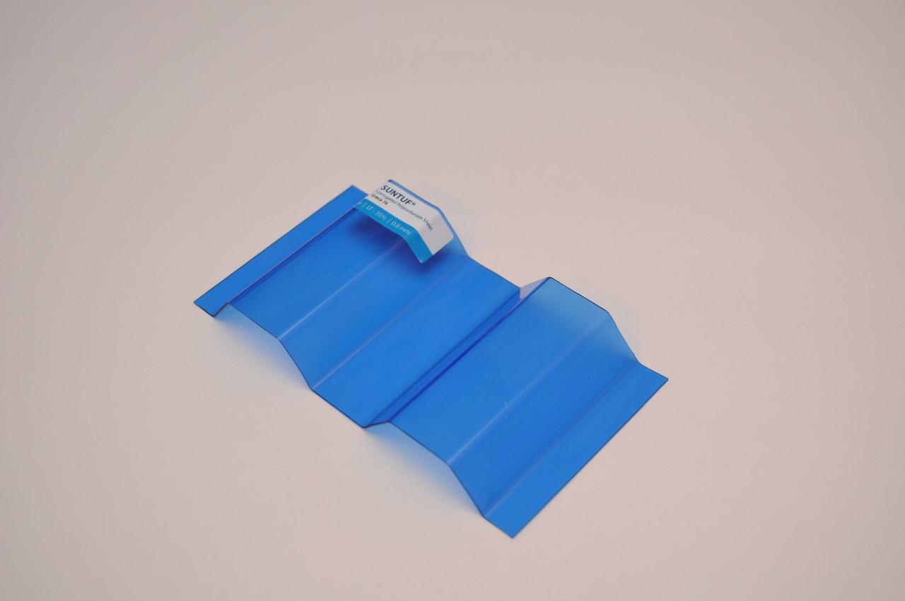 Поликарбонат Suntuf Greca76 Blue 1260x3000