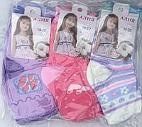 Носки детские, носочки Девочка 1-8 лет
